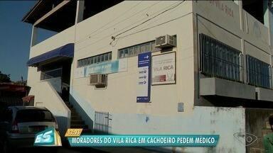 Falta médico em posto de Vila Rica, em Cahoeiro de Itapemirim, no Sul do ES - Prefeitura diz que médicos da família atendem com dias fixos no posto e que está tomando providências para contratar um novo profissional.