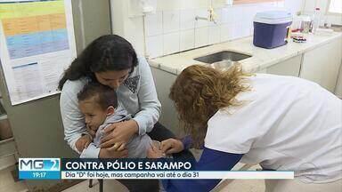 Postos de Belo Horizonte ficaram abertos neste sábado para o Dia D de multivacinação - A campanha do Ministério da Saúde pretende imunizar 95% das crianças entre 1 e 5 anos contra o sarampo e a poliomielite.