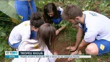 Prêmio Biguá: Projeto envolve alunos de Venda Nova e vence na na categoria Escola - Projeto envolve alunos da Coopeducar.