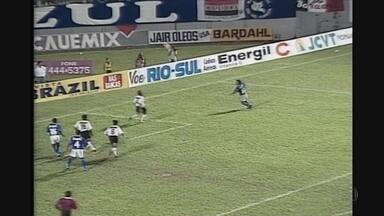 Há 22 anos,Cruzeiro e Cortinthians se enfrentavam pelas quartas de final da Copa do Brasil - Há 22 anos,Cruzeiro e Cortinthians se enfrentavam pelas quartas de final da Copa do Brasil