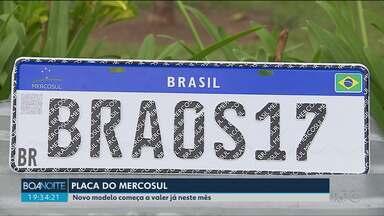 Placas de veículos no Brasil passam a ter novo modelo a partir de 17 de dezembro - Modelo é bem diferente e vai ser igual em quatro países que pertencem ao Mercosul: Brasil, Argentina, Uruguai e Paraguai.