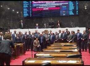 Projeto para criação de fundo extraordinário provoca polêmica na Assembleia de Minas - Femeg começou a ser discutido no plenário, mas ainda não houve votação.