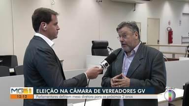 Câmara Municipal de Governador Valadares elege nova diretoria - Eleitos vão atuar nos próximos dois anos.