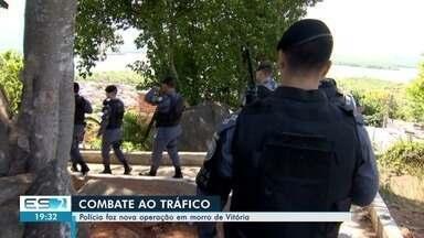Comunidades de Vitória, ES, são ocupadas durante operação da Polícia Militar - Morro da Conquista vem sendo alvo de ataques de criminosos.