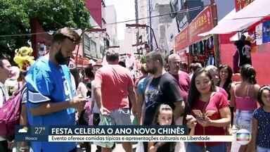 Bairro da Liberdade celebra o ano novo chinês em São Paulo - Evento com comidinhas e apresentações dura todo o fim de semana