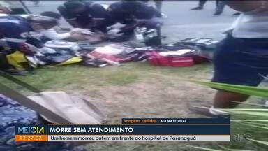 Homem morre na calçada em frente ao hospital de Paranaguá - Segundo as pessoas que chamaram o Samu, mesmo que o homem estivesse em frente ao hospital, médicos e enfermeiros não fizeram o atendimento antes.