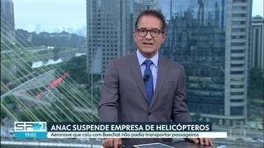 Anac suspende empresa dona de helicóptero que caiu na segunda-feira - Aeronave que levava o jornalista Ricardo Boechat não podia transportar passageiros.