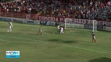 América e Ipatinga são derrotados pela sexta rodada do Módulo II do Mineiro - Na primeira divisão, Atlético vence clássico diante do América.