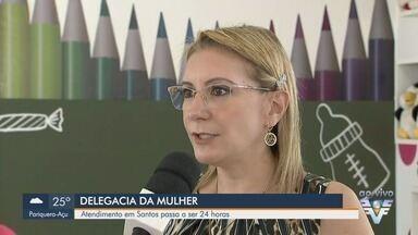 Delegacia da Defesa da Mulher começa a ter atendimento 24h em Santos - Prédio da DDM, na Rua Assis Corrêa, no Gonzaga, foi totalmente reformado.