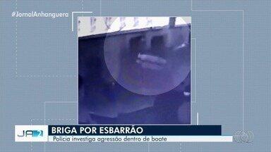 Polícia investiga suposto caso de agressão em boate de Goiânia - Duas mulheres teriam agredido uma terceira.