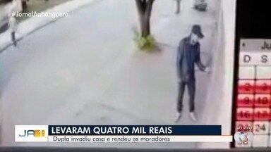Jovem é preso após ser baleado em tentativa de assalto a distribuidora em Goiânia - Guilherme Vinícius Monteiro, 21, foi detido em hospital onde buscou socorro após ser alvejado. No intervalo entre os dois roubos, ele também roubou a oficina de um ourives; vídeo.