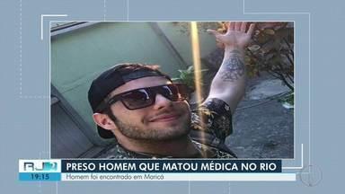 Polícia prende suspeito de matar médica na porta de casa no RJ - Guilherme Lopes da Silva foi preso na tarde desta segunda (19) em Maricá.