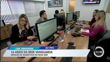 Conheça a nova sede da TV Vanguarda em Taubaté - Emissora celebra 16 anos nesta quarta-feira (21).