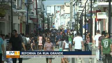 Aumenta fluxo de consumidores após reforma em rua no Centro Histórico de São Luís - Reforma da Rua Grande deixa lojistas animados com a expectativa de que as vendas aumentem com a proximidade do fim do ano.
