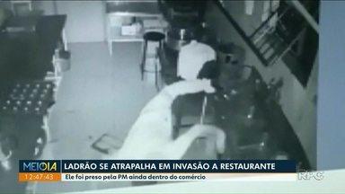 Ladrão cai de cara no chão durante tentativa de furto - Ele foi preso em flagrante depois de invadir um restaurante.