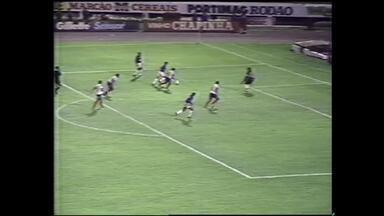 #TBT do Cruzeiro: há exatos 26 anos, Cruzeiro derrotava Bahia com gol de Ronaldo - #TBT do Cruzeiro: há exatos 26 anos, Cruzeiro derrotava Bahia com gol de Ronaldo