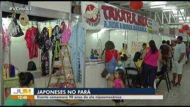 Evento comemora 90 anos do elo nipoamazônico com feira no Centur - Evento comemora 90 anos do elo nipoamazônico com feira no Centur