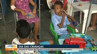 Hospital de Trauma de CG arrecada brinquedos para doar no Dia das Crianças - Brinquedos serão entregues às crianças internadas no hospital.