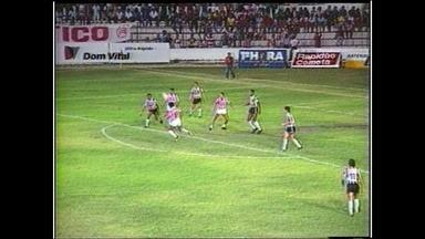 Há 30 anos, Náutico vencia Atlético-MG por 3 a 2 em dia de gol mais rápido do Brasileirão - Há 30 anos, Náutico vencia Atlético-MG por 3 a 2 em dia de gol mais rápido do Brasileirão