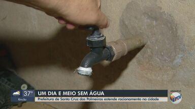Prefeitura de São Cruz das Palmeira estende racionamento de água na cidade - Os moradores ficarão sem abastecimento durante 36 horas.