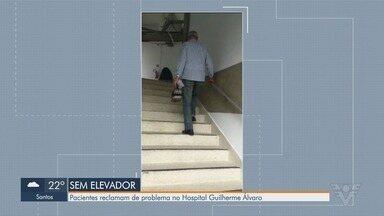 Pacientes reclamam de elevador quebrado em hospital de Santos - Pacientes afirmam que elevador do Hospital Guilherme Álvaro está com problemas desde setembro.
