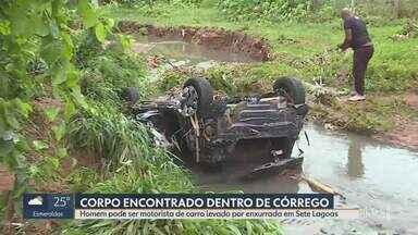Corpo é encontrado após carro ser arrastado por enxurrada durante temporal em Sete Lagoas - Córrego no bairro Jardim Primavera transbordou e levou veículo com dois ocupantes. As buscas seguem no local.