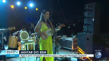 Show de Gal Costa e Ju Morais vai arrecadar recursos para o Hospital Martagão Gesteira - O evento acontece na Chácara Baluarte, no Santo Antônio Além do Carmo.