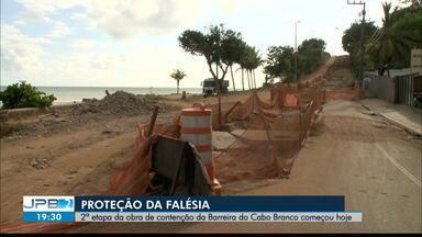 JPB2JP: 2ª etapa da obra de contenção da Barreira do Cabo Branco começou hoje - Proteção da falésia.