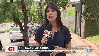G1 no MG1: Minas investiga sete casos de insuficiência renal e alterações neurológicas - Causas ainda são desconhecidas. Exames estão sendo feitos pela Fundação Ezequiel Dias (Funed).