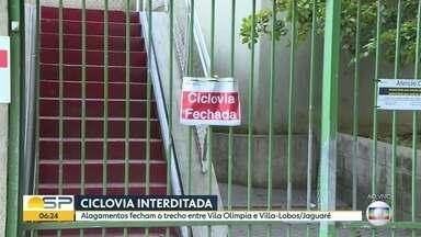 Ciclovia da Marginal Pinheiros está interditada - Alagamentos fecharam trecho entre a Vila Olímpia e Villa-Lobos