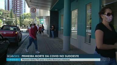 Idoso de 70 anos é a primeira vítima fatal pelo novo coronavírus no sudoeste - Homem tinha doenças crônicas.