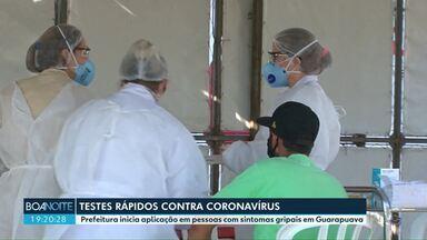 Pacientes suspeitos monitorados em Guarapuava passam por testes rápidos - O resultado fica pronto em 15 minutos. Guarapuava tem quatro casos de coronavírus confirmados pela Secretaria Municipal de Saúde.
