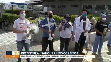 Prefeitura diz que são mais de 8 mil exames da Covid na fila - Por outro lado, a Secretaria Estadual da Saúde disse que conseguiu zerar a fila de exames nos laboratórios.