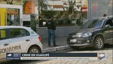 Gerente de banco é morto em assalto em Guaxupé, MG - Família foi feita refém em casa