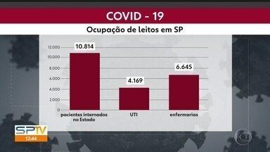 Hospital de campanha do Ibirapuera confirma primeira morte de paciente com Covid-19 - A morte foi de um homem de 59 anos internado desde o dia 13 de maio e que vinha apresentando melhora.