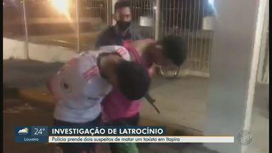 Suspeitos por latrocínio em Itapira são presos em Pouso Alegre - Homens, um de 19 e outro de 20 anos, são suspeitos pelo crime ocorrido há quase um mês.