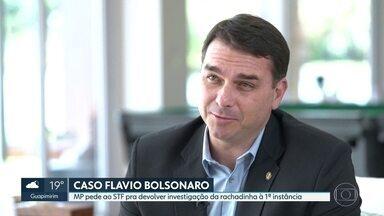MP do Rio pede ao STF para devolver investigação de Flávio Bolsonaro à primeira instância - O Ministério Público pediu ao Supremo Tribunal Federal que devolva a investigação sobre o senador Flávio Bolsonaro para a primeira instância.