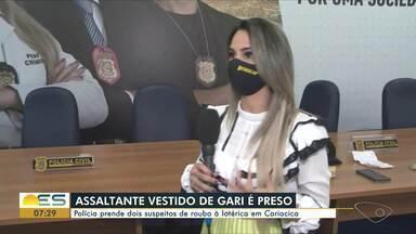 Dois jovens são presos suspeitos de participar de assalto à casa lotérica em Cariacica, ES - Polícia chegou aos criminosos através de denúncias feitas pelo 181.