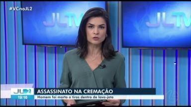 Homem é executado dentro de lava-jato na Cremação, em Belém - Luiz Paulo Queiroz dos Santos foi atingido por três disparos feitos por homens que estavam em uma motocicleta.