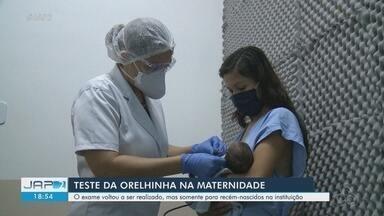 Teste da orelhinha volta a ser ofertado em maternidade pública no Amapá após quase 3 anos - Inicialmente, serviço é voltado para bebês nascidos no HMML, a partir de solicitação médica. Exame estava suspenso desde 2017 por falta de adequação acústica em sala.