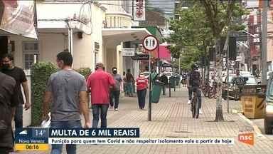 Multa a moradores com Covid-19 que desrespeitarem isolamento entra em vigor em Joinville - Multa a moradores com Covid-19 que desrespeitarem isolamento entra em vigor em Joinville