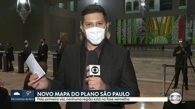 Governador João Doria informa que fez exames e está curado da Covid-19 - Governador João Doria informa que já está curado da Covid-19