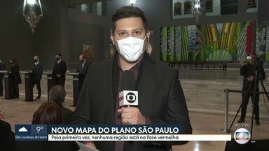 Governador de SP João Doria diz estar curado da Covid-19 - Governador de SP João Doria diz estar curado da Covid-19