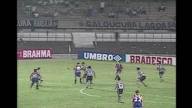 Atlético goleia o Rosário Central no jogo de ida da final da Conmebol 1995 - Atlético goleia o Rosário Central no jogo de ida da final da Conmebol 1995