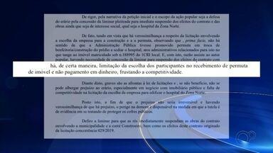 Justiça determina paralisação das obras de hospital em Rio Preto - O juiz da 1ª Vara da Fazenda de São José do Rio Preto (SP), Adilson Araki, concedeu liminar determinando a paralisação da construção do Hospital da Zona Norte. A decisão atende a um pedido feito por ação popular.