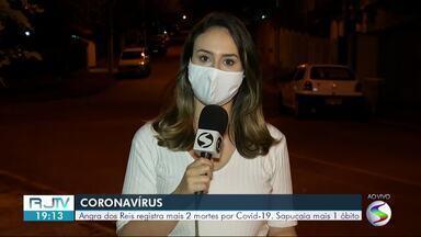 RJ2 atualiza os números da pandemia nas cidades da região - Duas novas mortes foram registradas nesta terça-feira (29) em Angra dos Reis.
