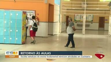 Escolas estaduais do ensino fundamental reiniciam atividades em Cachoeiro de Itapemirim - Assista.