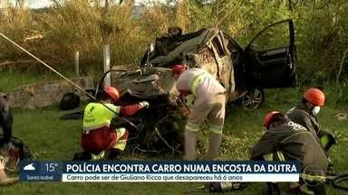 Polícia encontra carro que pode ser de Giuliano Ricca, irmão do ator Marco Ricca - O produtor cultural Giuliano Ricca está desparecido há seis anos. Ele sumiu durante uma viagem de São Paulo para o Rio de Janeiro.