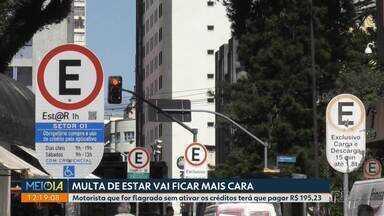 Multa de Estar vai ficar mais cara em Curitiba - Motorista que for flagrado sem ativar os créditos terá que pagar R$ 195,23.