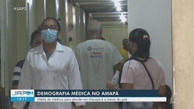 Média de médicos para cada 1 mil pacientes em Macapá é a menor do país, aponta estudo - Média de médicos para cada 1 mil pacientes em Macapá é a menor do país, aponta estudo